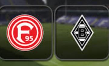 Боруссия – Фортуна, прогноз на матч Бундеслиги