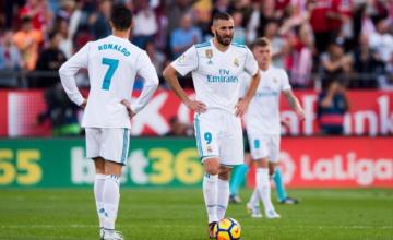Севилья – Реал Мадрид прогноз и ставки на матч 9 мая