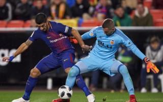 Коутиньо впервые забил гол за Барселону
