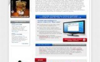 Преимущества онлайн букмекерских контор