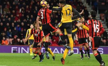 Борнмут – Арсенал, прогноз на матч 25 ноября