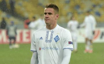 Славия – Динамо Киев прогноз и ставки на матч 7 августа
