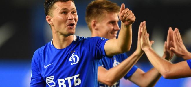 Динамо расторг контракт с Сапетой