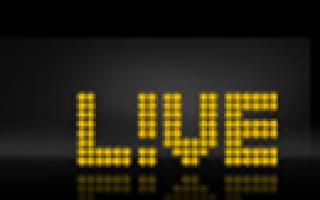 Live-ставки в букмекерских конторах