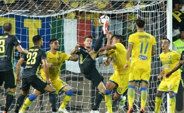 Ювентус – Фрозиноне, прогноз на матч 15 февраля