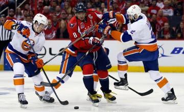 Вашингтон Кэпиталс – Нью-Йорк Айлендерс, прогноз на матч НХЛ