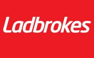 Букмекерская контора Ladbrokes
