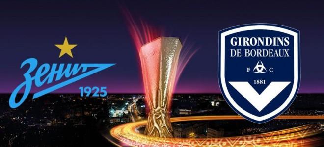 Прогноз на матч Лиги Европы: Зенит Санкт-Петербург – Бордо