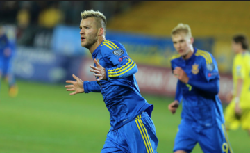 Украина – Албания прогноз и ставки на матч 3 июня