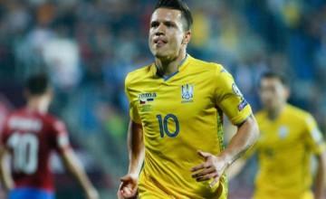Украина – Чехия прогноз и ставки на матч 16 октября