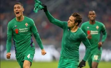 Фиорентина – Милан, прогноз на матч 11 мая