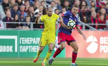 ЦСКА – Ростов прогноз на матч 5 августа