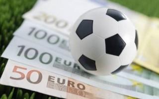 Игроков Риу Аве считают виновными в проигрыше