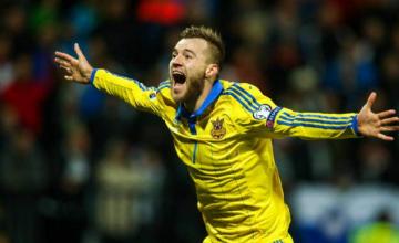 Марокко – Украина прогноз и ставки на матч 31 мая