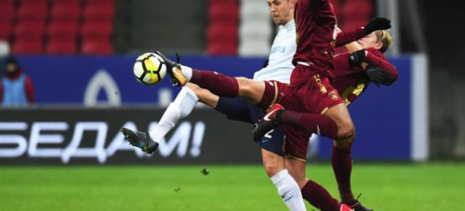 Рубин – Зенит прогноз на матч 13 августа