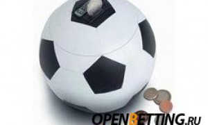 Предматчевый анализ при выборе ставки на футбол