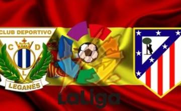 Леганес – Атлетико обзор матча