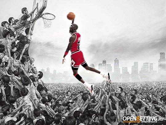 на про баскетбол ставки